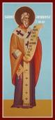 Sf. Ambrozie